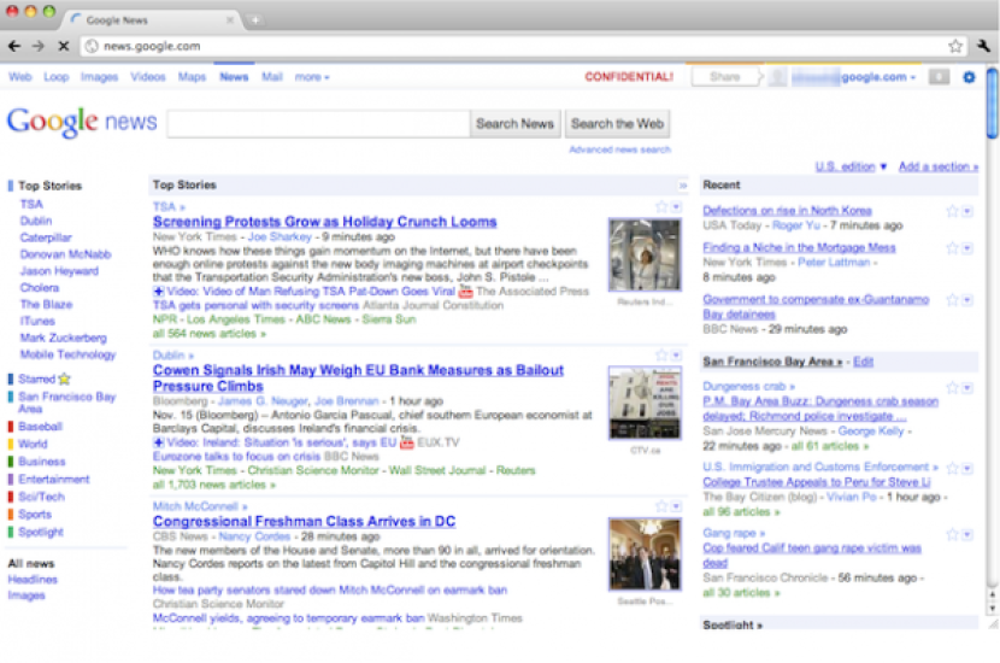 Google +1: Το κοινωνικό δίκτυο της Google διέρρευσε κατά λάθος!