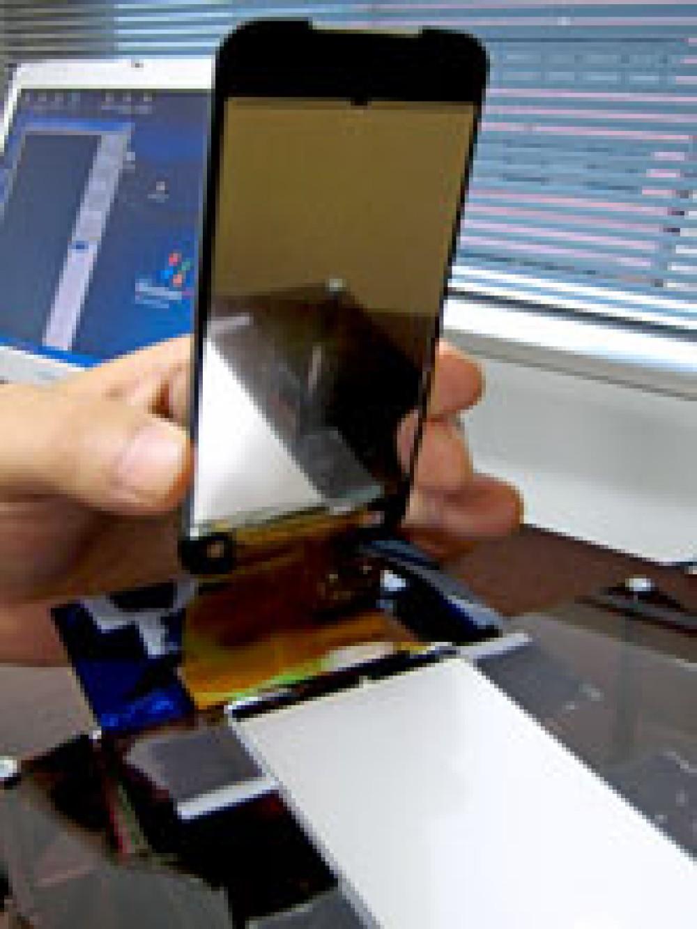 Η Hitachi δημιούργησε LCD για smartphones με πάχος μόλις 1.5mm