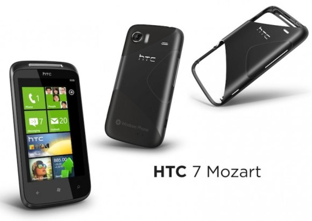 HTC 7 Mozart, HTC 7 Trophy, HTC HD7 και HTC 7 Pro στην Ευρώπη από 21 Οκτωβρίου!