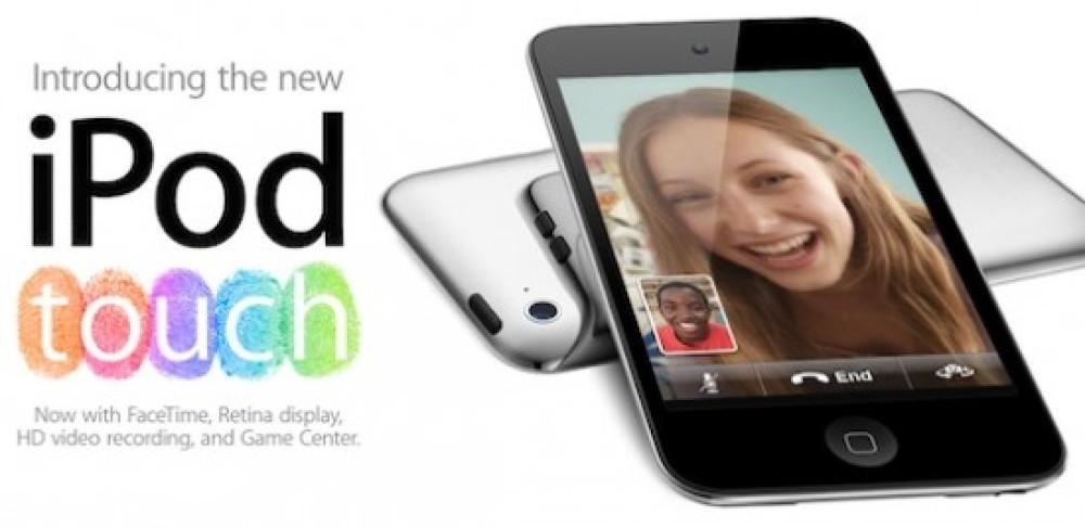 Νέο iPod Touch με Retina Display, FaceTime και δυνατότητα εγγραφής HD video στα 720p