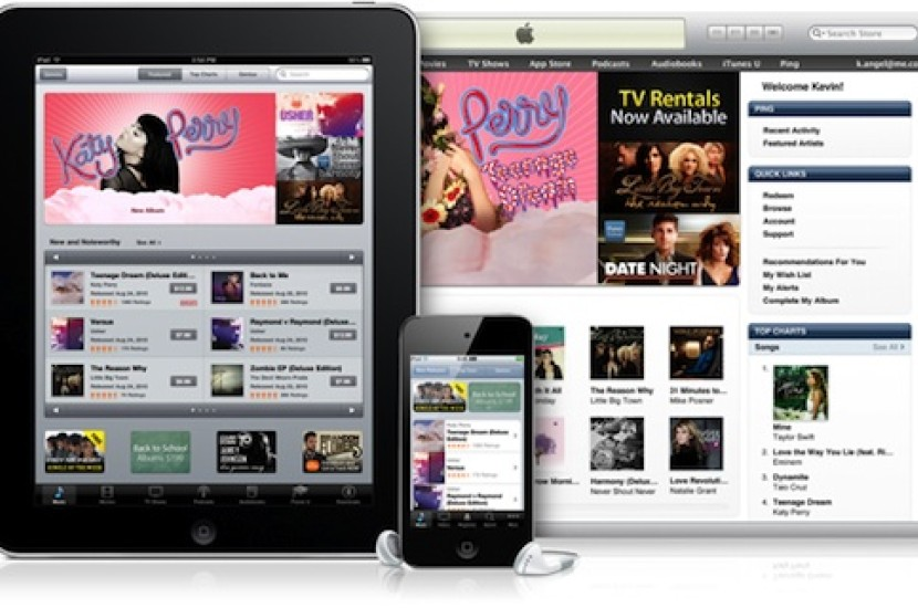 Apple iTunes live-streaming με συνδρομή;