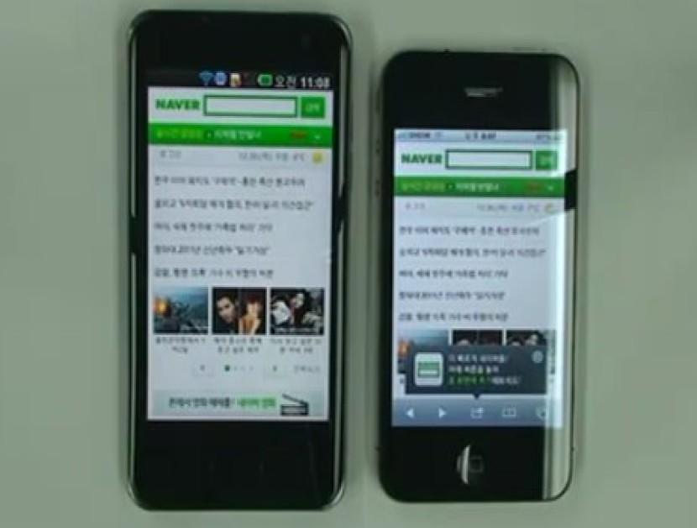 LG Optimus 2X vs iPhone 4 browser test speed [video]