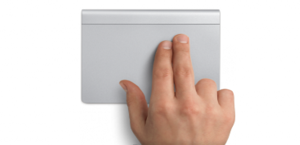 Apple Magic TrackPad διαθέσιμο στο Apple Store