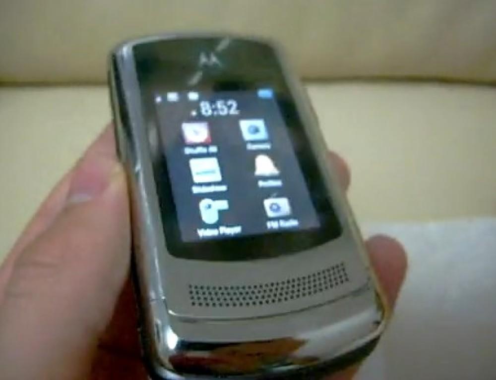 Motorola RAZR3 Prototype On Video