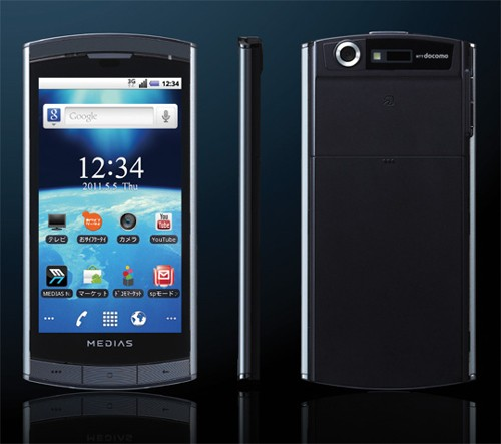 NEC Medias N-04C: Παρουσιάστηκε επίσημα το λεπτότερο Android smartphone στον κόσμο!