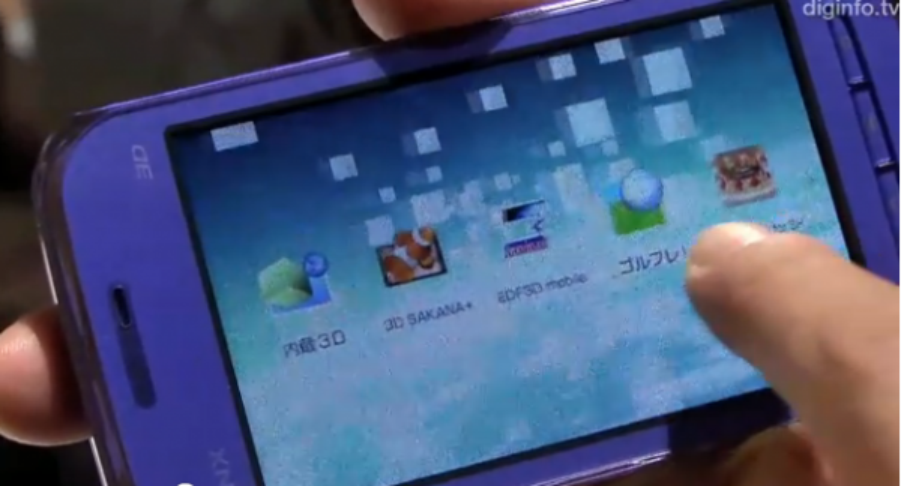 Sharp Glasses-free 3D Android smartphone 003SH: Δείτε το πρώτο video της συσκευής!