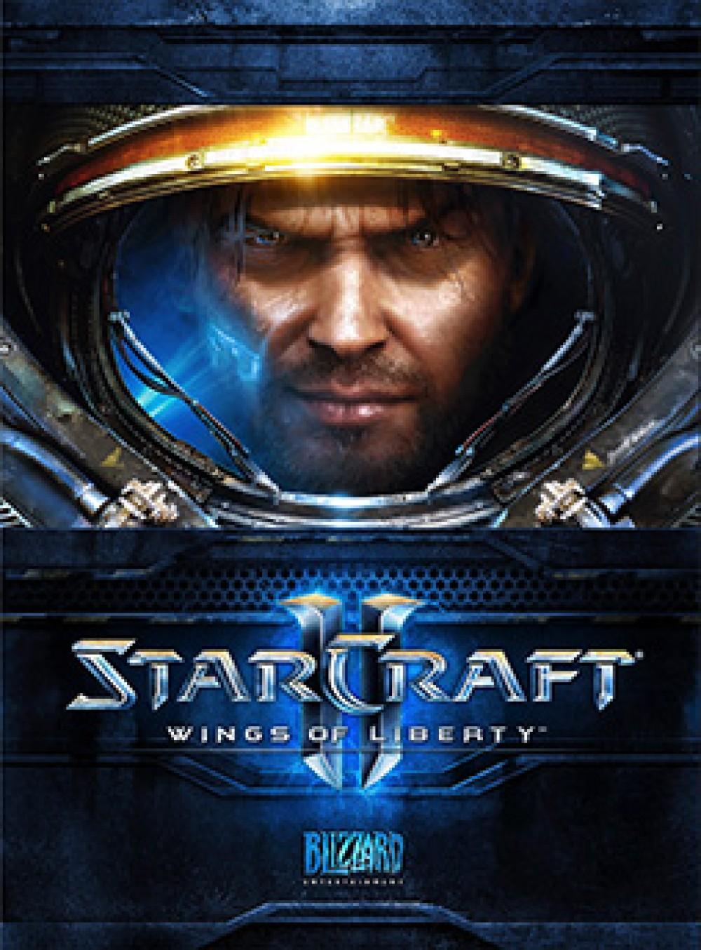 Κυκλοφόρησε το StarCraft II!