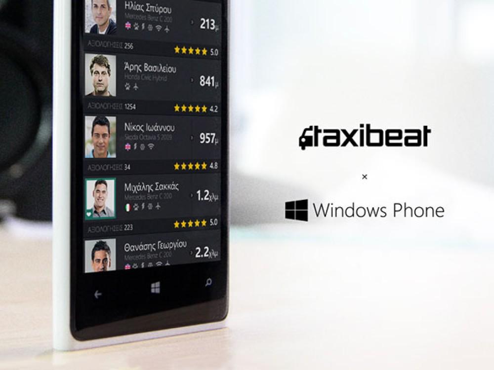 Τo Taxibeat διαθέσιμο και σε Windows Phone