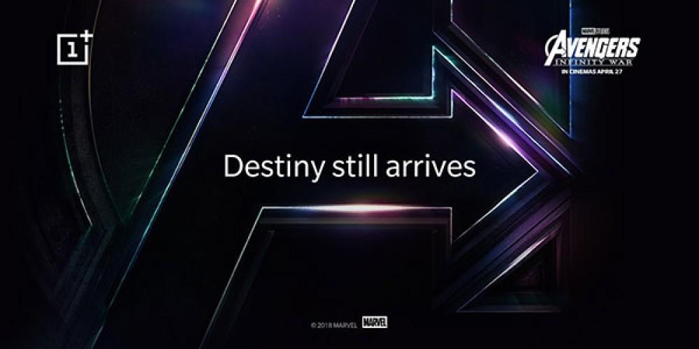 OnePlus 6 Marvel Studios Edition: Επιβεβαιώθηκε η ειδική έκδοση με αφορμή το Avengers: Infinity War
