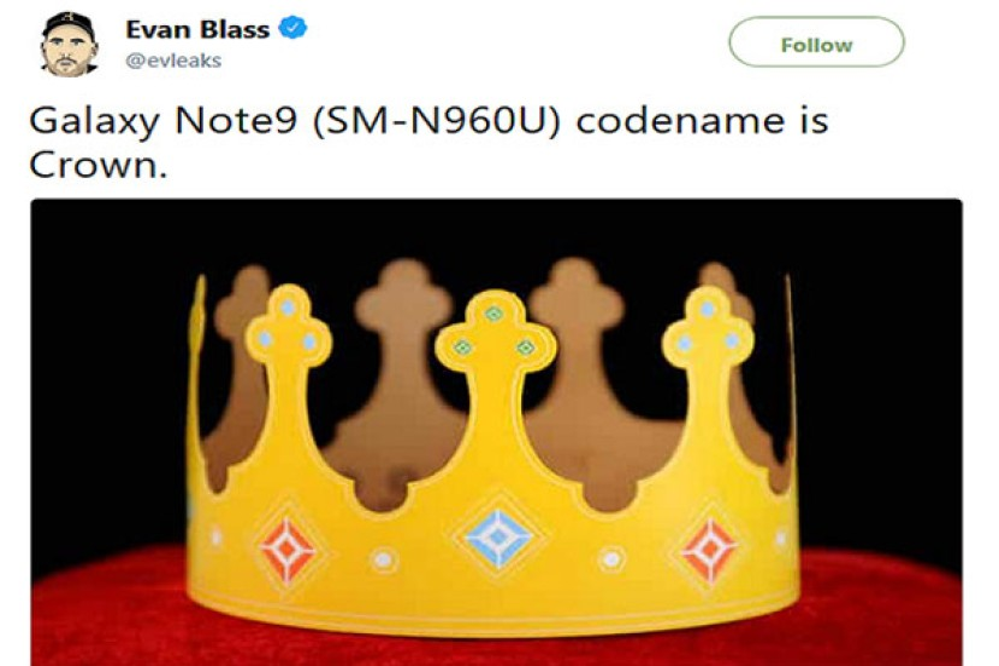 "Samsung Galaxy Note9: Η κωδική ονομασία είναι ""Crown"" και αναμένεται λίγο νωρίτερα φέτος"