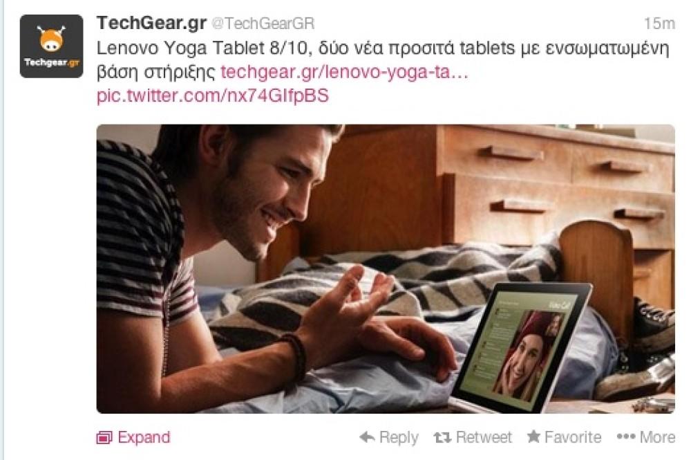 Twitter: Τα ενοχλητικά image και Vine previews και πως να τα απενεργοποιήσετε