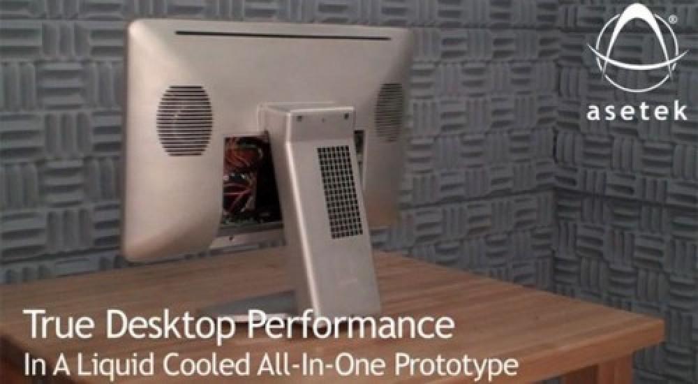 Υγρόψυκτο All-in-One PC από την Asetek
