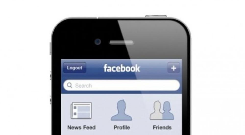 Facebook phone με τη βοήθεια πρώην μηχανικών της Apple το 2013(;)