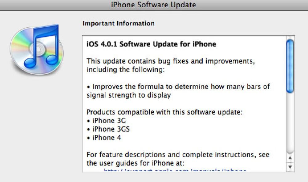 Κυκλοφόρησε το update iOS 4.0.1 για iPhone 4/iPod Touch και το iOS 3.2.1 για iPad