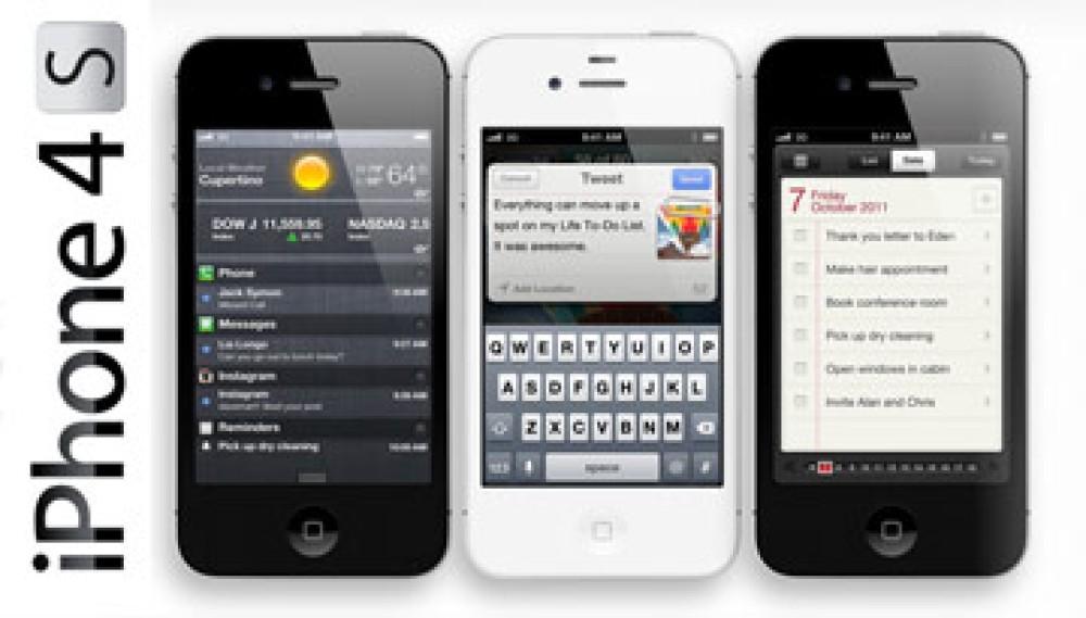 """Τί παρουσιάστηκε στο """"Let's Talk iPhone Event"""""""