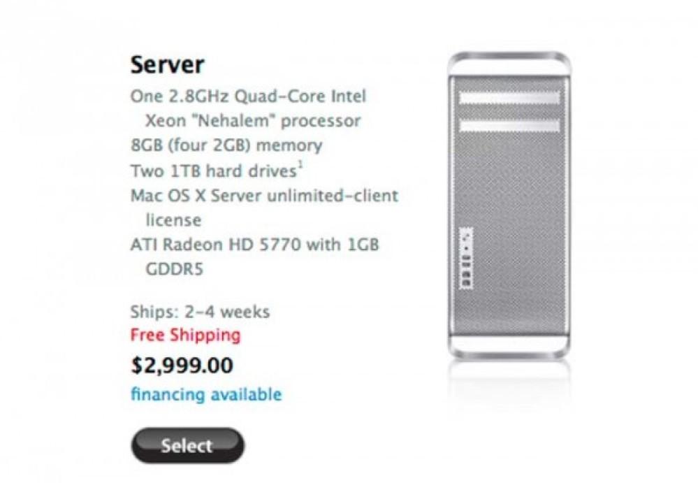 Νέος Mac Pro Server, τέλος εποχής για το Apple Xserve