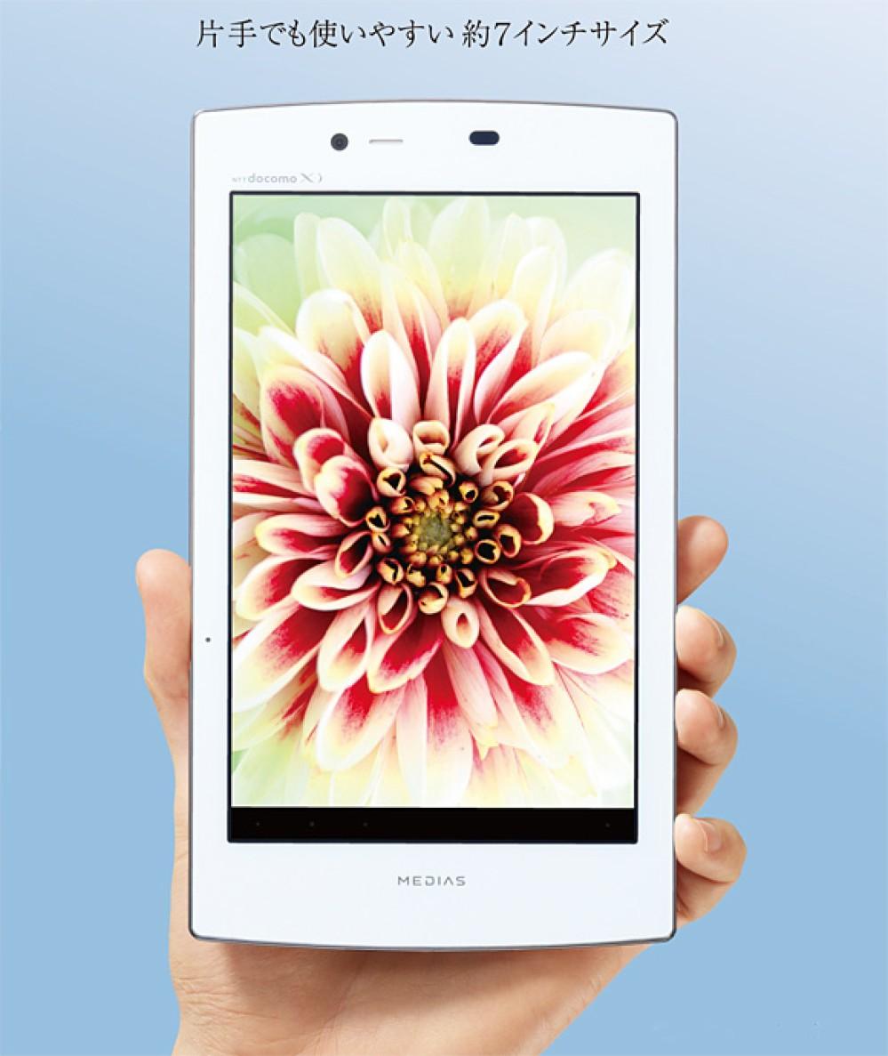 NEC MEDIAS TAB UL, το ελαφρύτερο Android tablet στον κόσμο