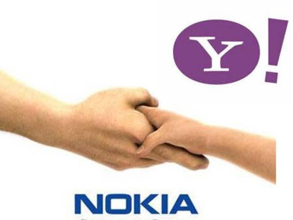 Mail και Chat στο Nokia από τη Yahoo!