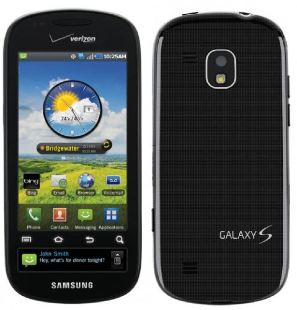 Samsung Continuum Galaxy S απευθείας από το Samsung Event