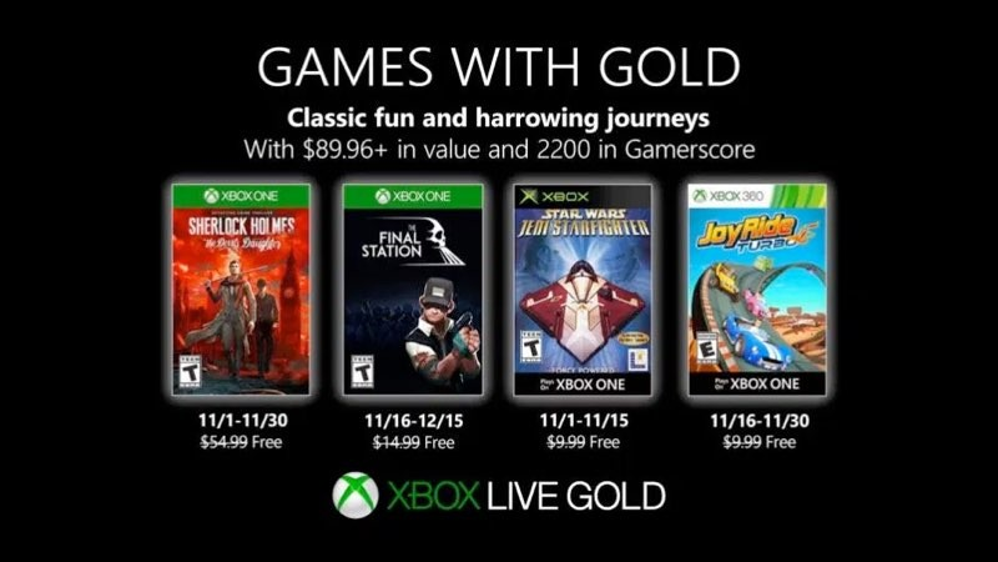 Games with Gold: Αυτά είναι τα δωρεάν παιχνίδια για Xbox One και Xbox 360 το Νοέμβριο
