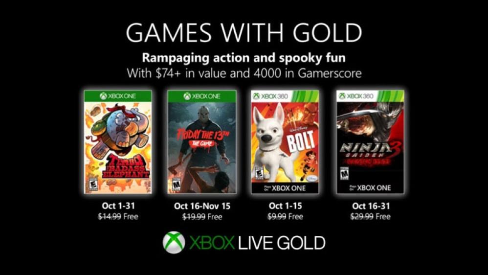 Αυτά είναι τα δωρεάν παιχνίδια με Gold συνδρομή στο Xbox Live για τον Οκτώβριο