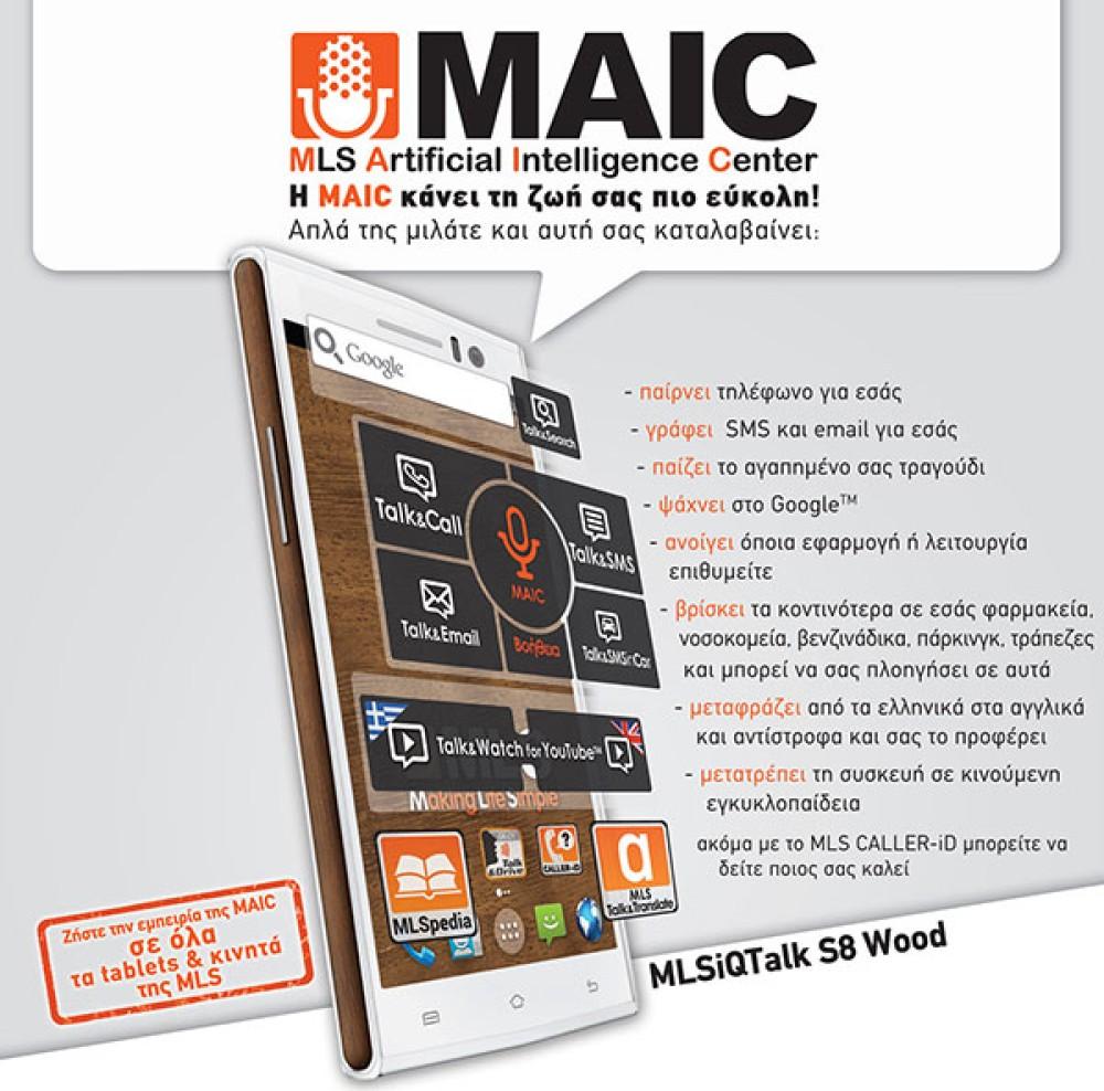 MAIC: Η νέα, πανέξυπνη προσωπική βοηθός για όλα τα MLS Smartphones και Tablets