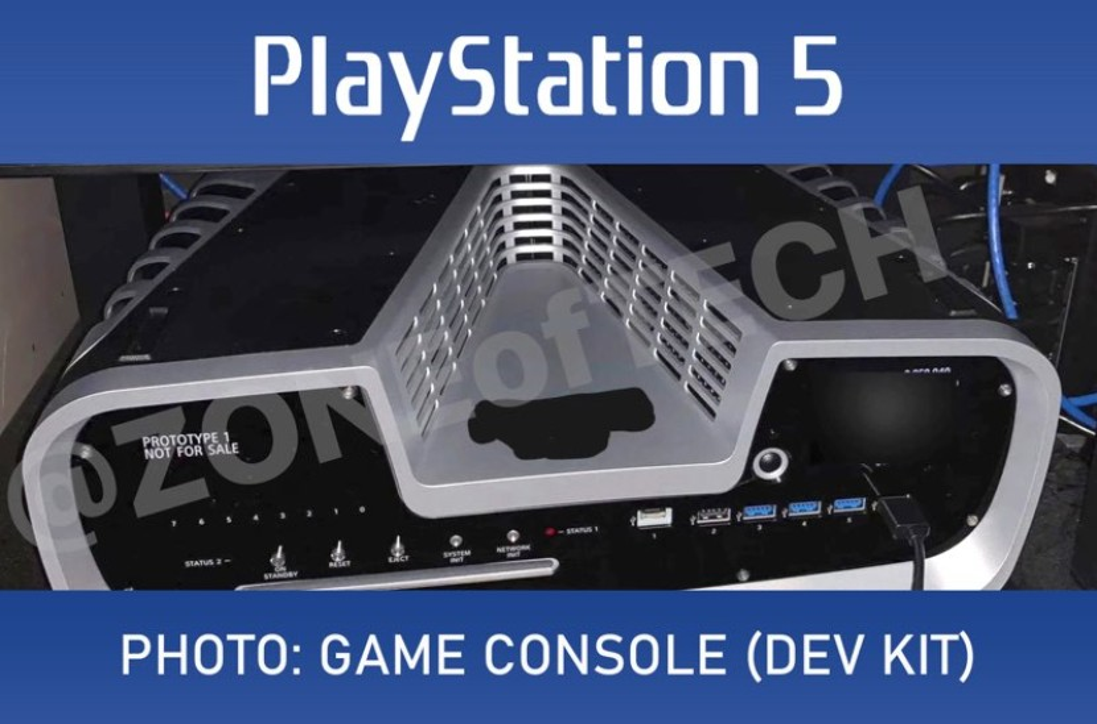 PlayStation 5: Η πρώτη πραγματική φωτογραφία του dev kit!