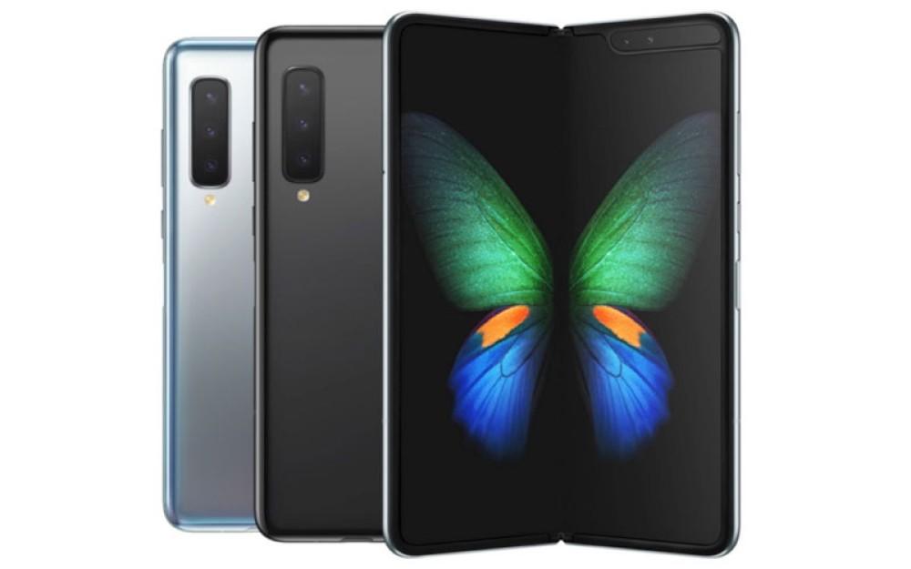 Samsung Galaxy Fold: Κυκλοφορεί στην Κορέα με υποστήριξη 24/7