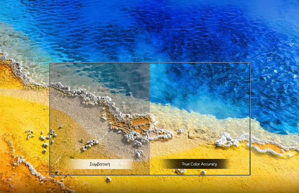 LG UM7600PLB: Νέα σειρά 4K τηλεοράσεων με IPS panel για πιο ρεαλιστικά και πλούσια χρώματα