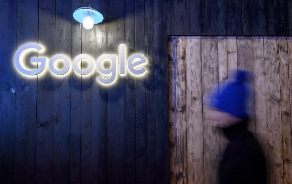 Ο τιμοκατάλογος της Google για να δίνει πρόσβαση στα δεδομένα των χρηστών όταν τα ζητούν κρατικές υπηρεσίες
