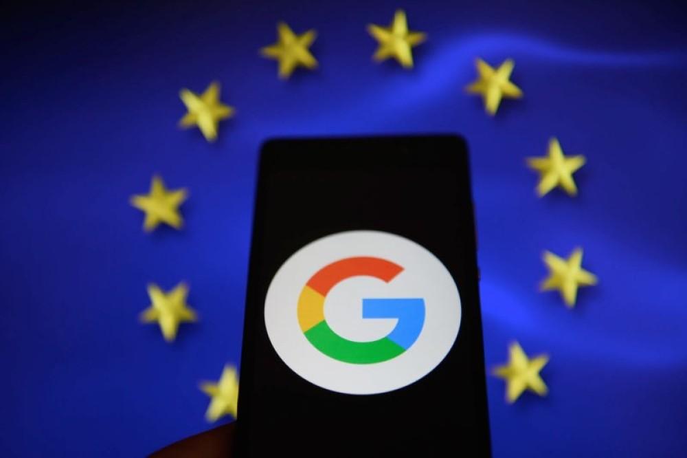 H Ευρωπαϊκή Ένωση διερευνά τη Google για τις πρακτικές συλλογής δεδομένων