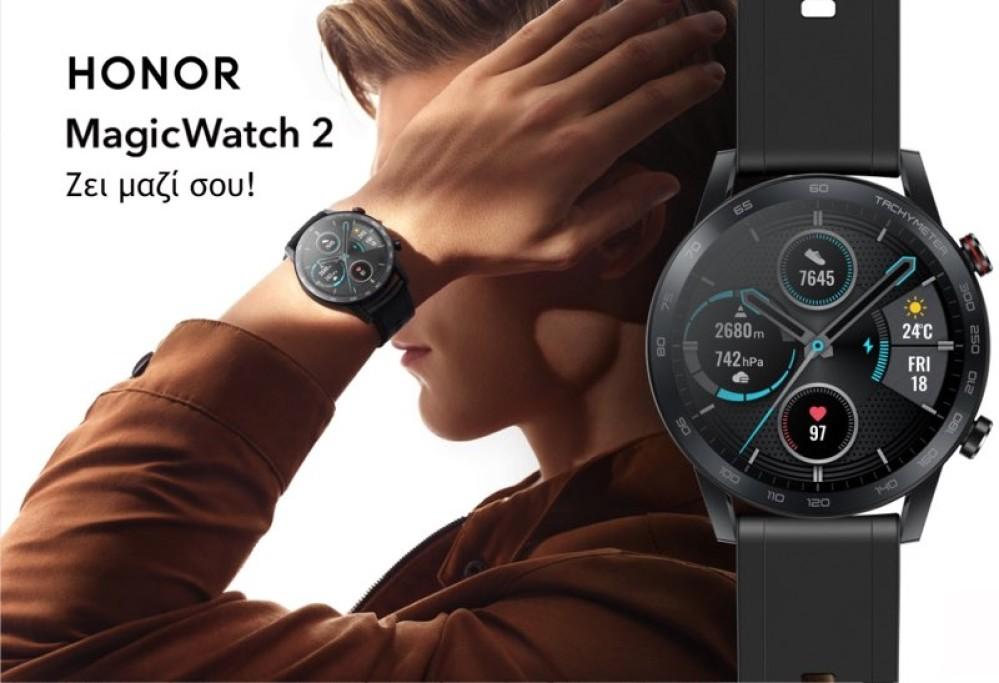 Honor Magic Watch 2: Στις 4 Φεβρουαρίου 2020 στην Ελλάδα με τιμή €199