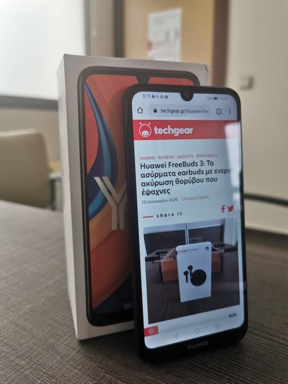 Huawei Y6s: Το όμορφο entry-level με εφαρμογές Google