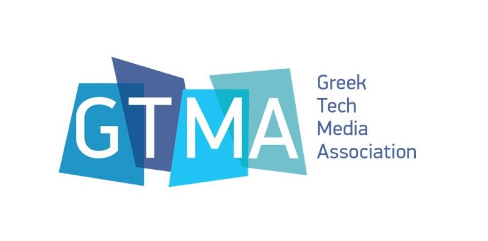 GTMA Awards 2019: Αυτά είναι τα κορυφαία προϊόντα τεχνολογίας της χρονιάς