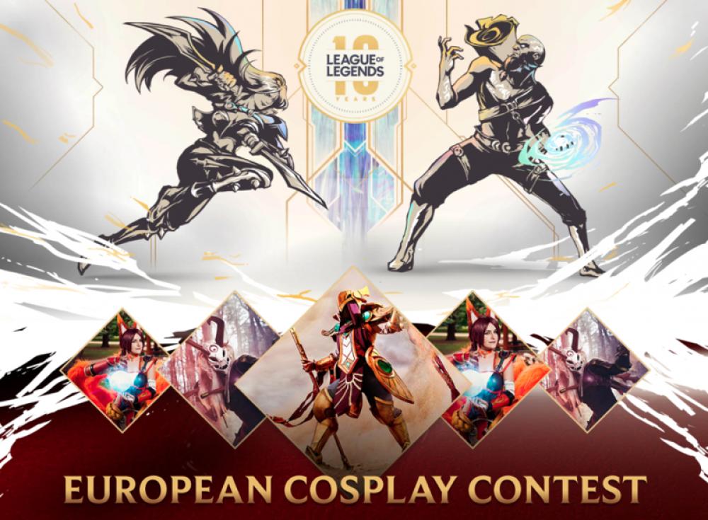 League of Legends Ευρωπαϊκός Διαγωνισμός Cosplay στην Πολωνία  με έπαθλο €2500