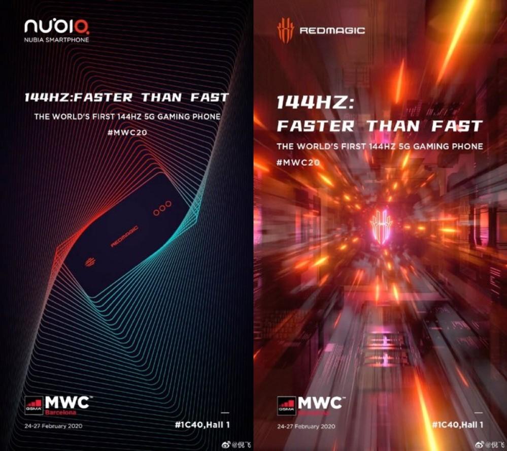 nubia Red Magic 5G: Το πρώτο gaming smartphone με οθόνη 144Hz