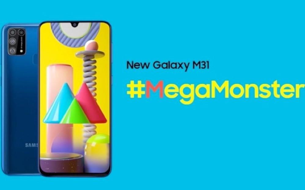 Samsung Galaxy M31: Επίσημα με οθόνη 6.4'' AMOLED FHD+, κάμερα 64MP