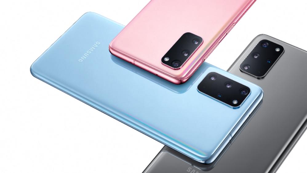 Samsung Galaxy S20 και Galaxy Z Flip σε COSMOTE & ΓΕΡΜΑΝΟΣ