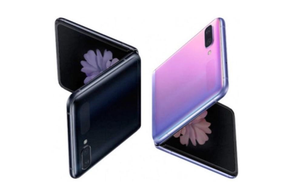 Samsung Galaxy Z Flip: Επίσημο promo για τη συσκευή από τα βραβεία Oscar