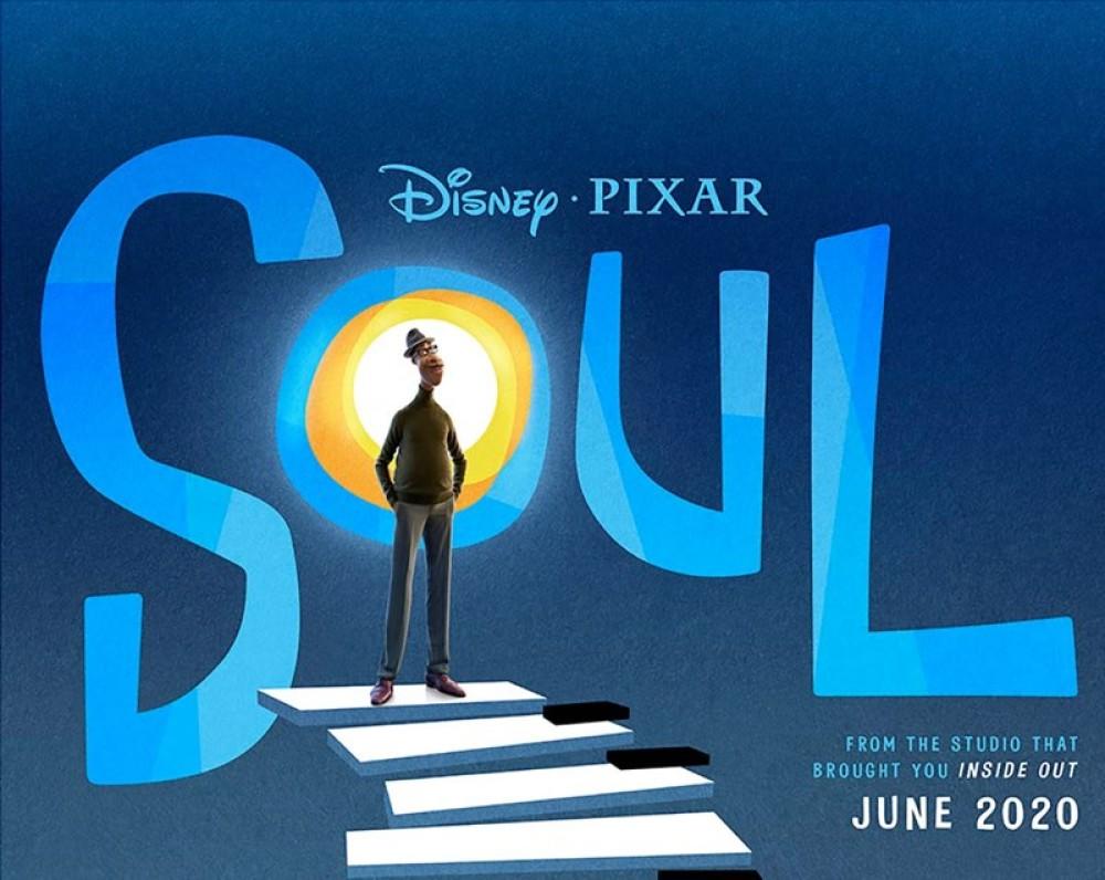Soul: Δείτε το πρώτο trailer για τη νέα ταινία της Pixar
