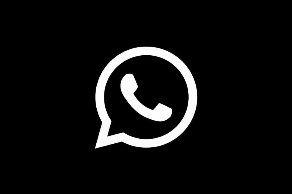 WhatsApp: Εμφανίστηκε η επιλογή για dark mode στη beta έκδοση της εφαρμογής