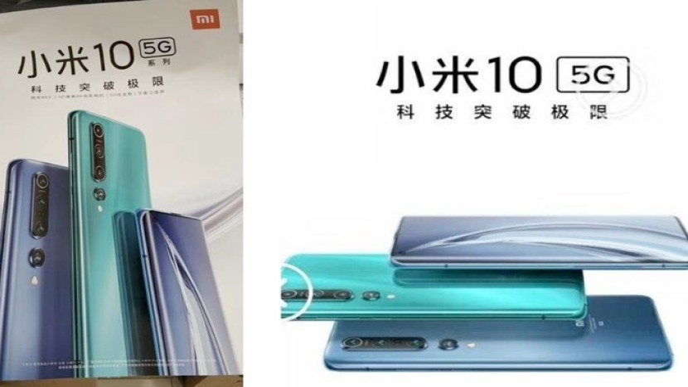 Xiaomi Mi 10: Επίσημη παρουσίαση στις 13 Φεβρουαρίου