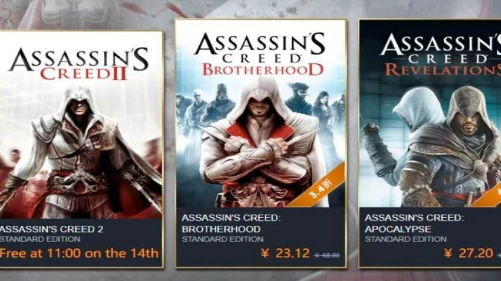 Assassin's Creed 2: Διαθέσιμο δωρεάν από τις 14 Απριλίου 2020