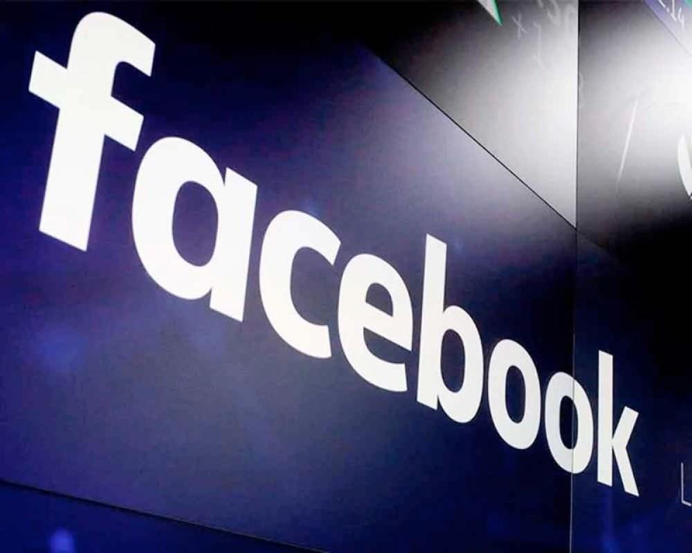 Facebook: Bug στο σύστημα ελέγχου μπλόκαρε έγκυρες αναρτήσεις για τον κορωνοϊό