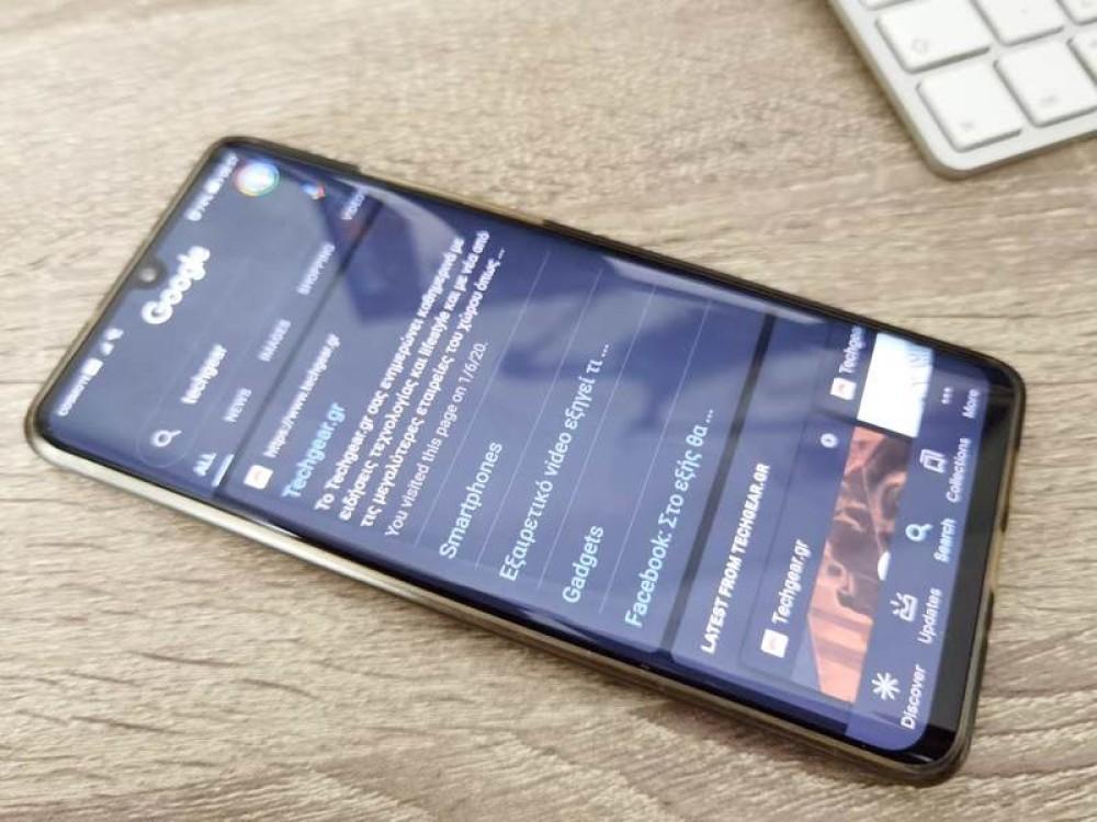 Dark mode και στην εφαρμογή Google για συσκευές Android και iOS