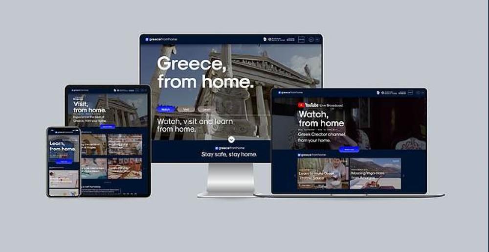 Greece From Home : Η Ελλάδα μας από το Σπίτι με την υποστήριξη της Google