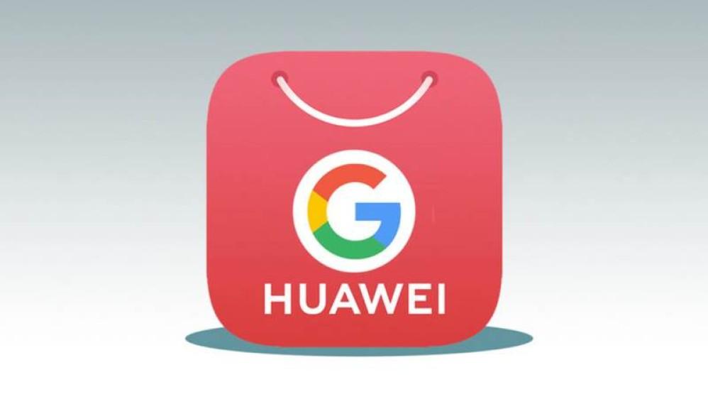 Huawei: Να φέρει η Google τις εφαρμογές της στο AppGallery, όπως έκανε με το App Store