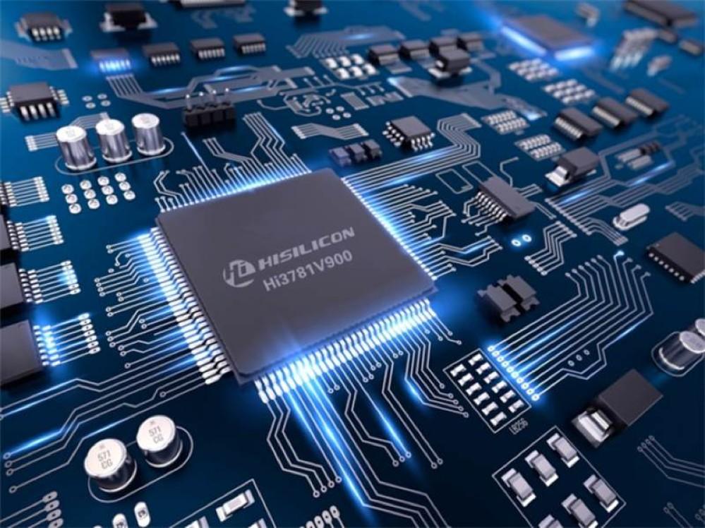 Το πρώτο XR chip της Huawei υποστηρίζει αποκωδικοποίηση 8K για VR/AR headsets