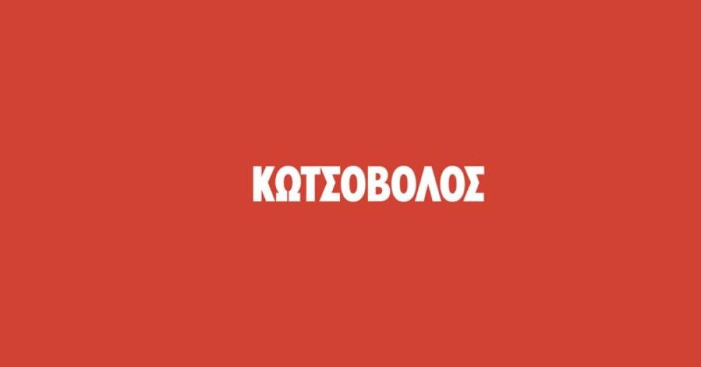 ΠΡΟΣΟΧΗ: Ενημέρωση για ηλεκτρονική απάτη, από την Κωτσόβολος