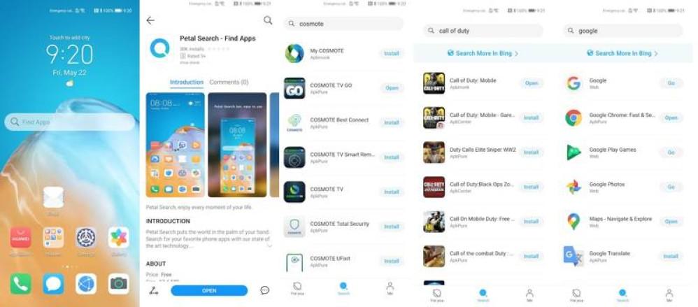 Petal Search: Ακόμη μία λύση για να βρίσκεις εφαρμογές στα smartphones της Huawei